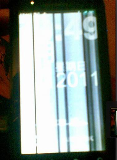 手机屏幕闪烁怎么办 手机屏幕跳动解决办法