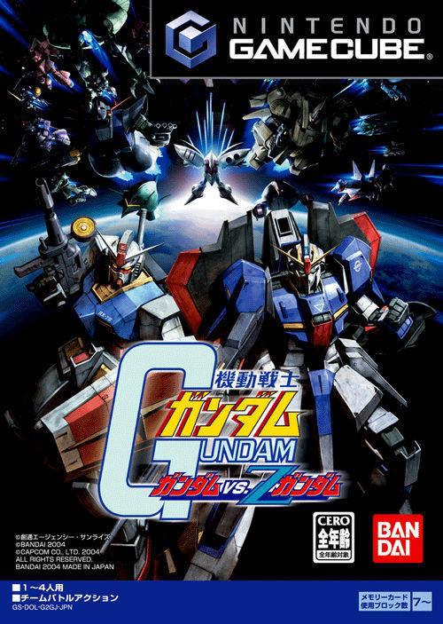 Gundam VS Z Gundam.jpg