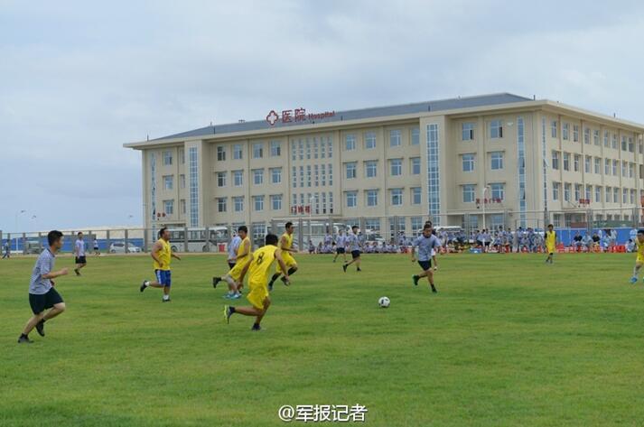 南沙官兵岛礁上建球场踢足球:永暑岛巨变 - 一统江山 - 一统江山的博客