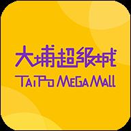 Tai Po Mega Mall 大埔超級城