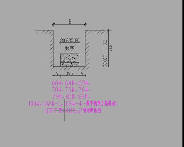 通信圆角CAD管道_360问答cad2014画怎么图纸图片