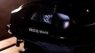 VR实战World对战射击套装宣传视频320.jpg