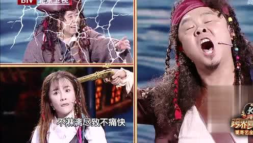 郭聪明小哥哥被张檬带跑偏——《跨界喜剧王第3季 》