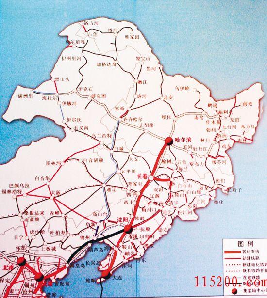 中国超级工程--哈大高速铁路