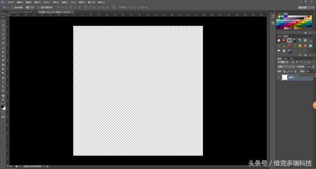 微信酷炫半透明头像制作教程