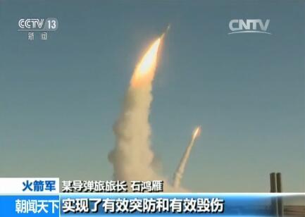 南海一度战云密布 数十枚导弹引弓待发 - 周公乐 - xinhua8848 的博客