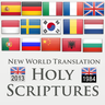 JW Bible 2 - Multi language