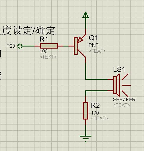 关于18b20的51单片机温度传感器电路中的蜂鸣器一直在