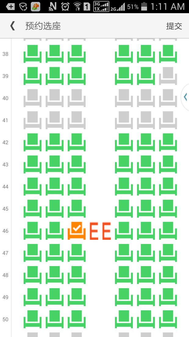 南航738中如何选座位,附图