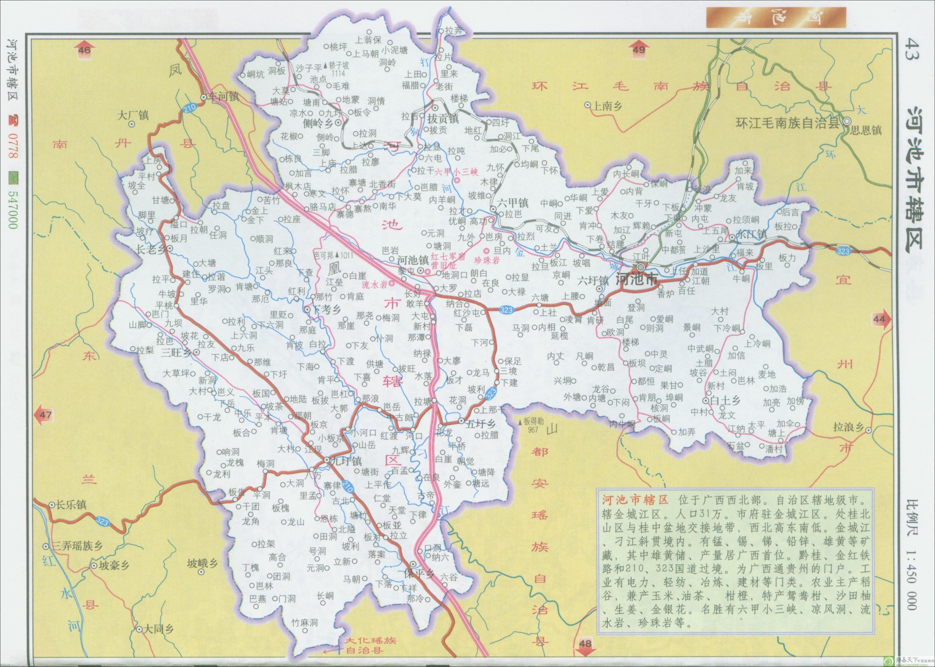 云贵旅游景点地图