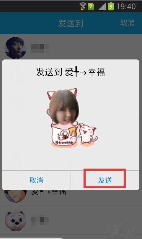 图片里手机v图片微信、QQ动态表情搜的图片下载搞笑图片