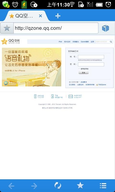 qq浏览器hd for pad_360手机助手