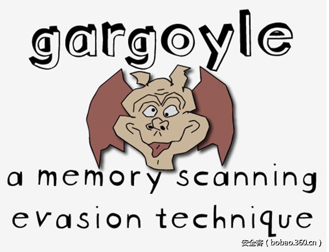 【技术分享】Gargoyle——内存扫描逃逸技术