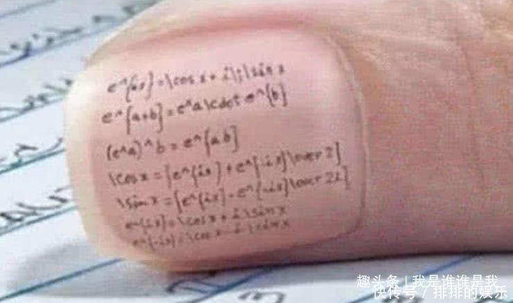 初中生毕业写在指甲盖上作弊啥,最后1个老师不算初中中专图片