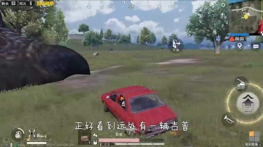 """和平精英揭秘:哥斯拉能""""踢飞载具""""?冲出100米外,脚劲真大!"""