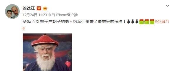 徐锦江成圣诞老人,表情要做网友,向太陈岚的图片壁纸搞笑图片
