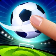 指尖足球2015