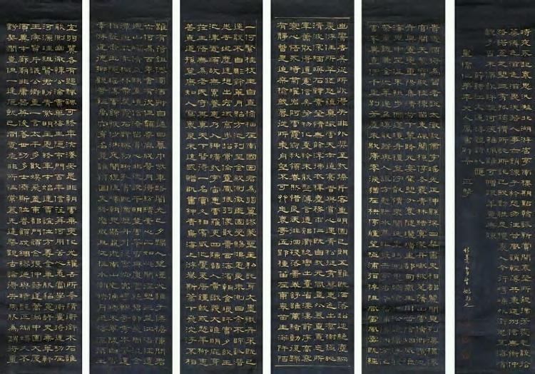 中国诗歌流派好搜百科图片