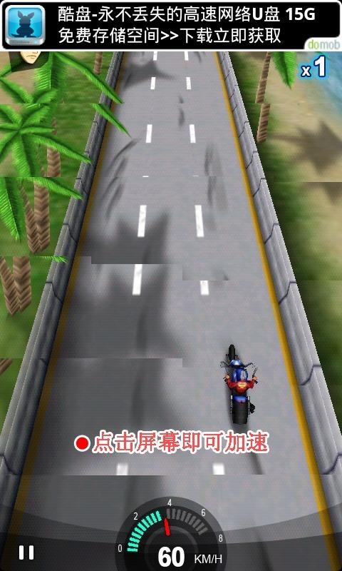 竞技摩托之死亡骑士截图2
