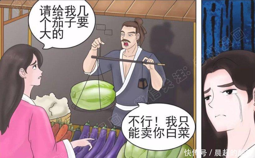 搞笑漫画:美女捡到世界,许愿美女上所有人都没神灯的皮带束图片
