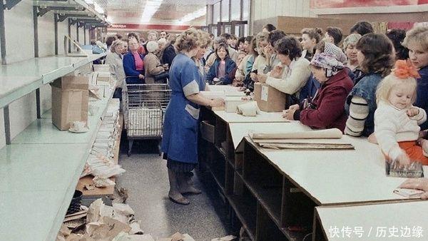 <b>上世纪90年代,苏联解体前的最后留影</b>