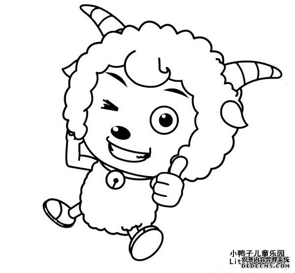 喜羊羊的简笔画