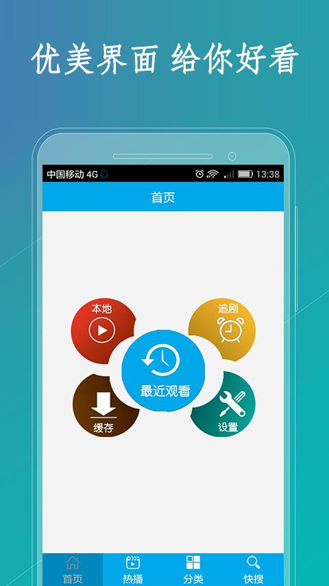 先锋影���$9.����_影音先锋盒app下载_影音先锋盒官方版安卓版ios版下载