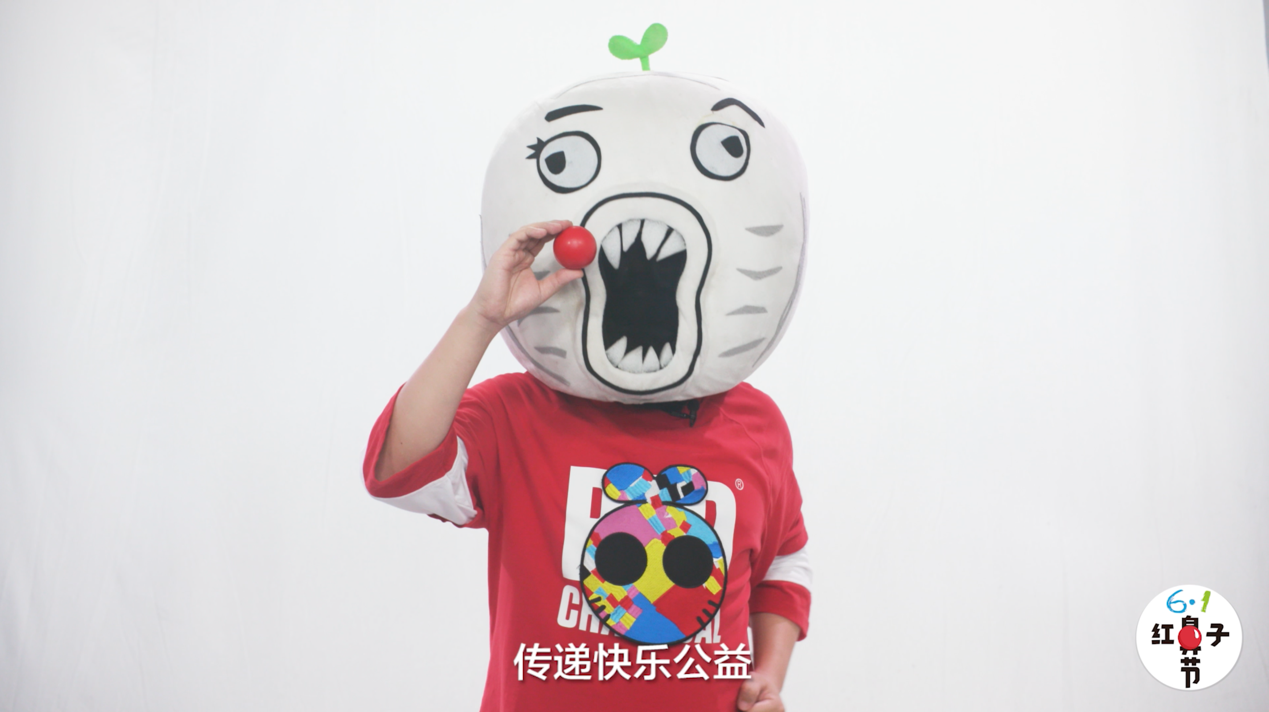 6.1红鼻子节正式启动王尼玛领衔最搞笑公益