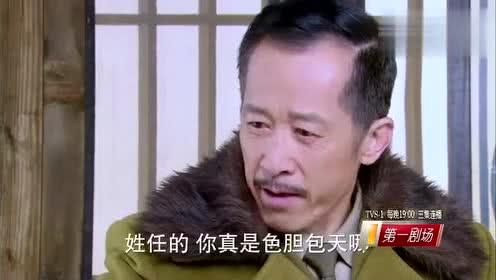 《大西北剿匪记》14-16集预告VA0