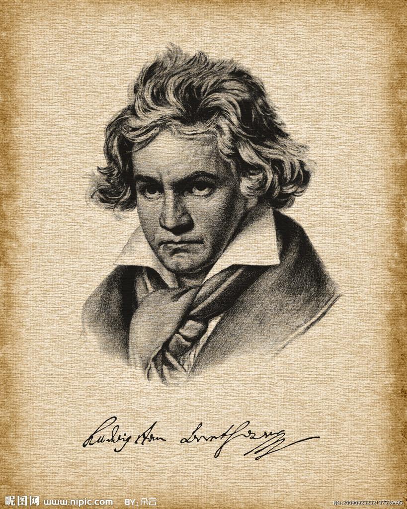 德作曲家贝多芬作于1795—1796年