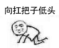 u=2482159343,566872899&fm=11&gp=0.jpg