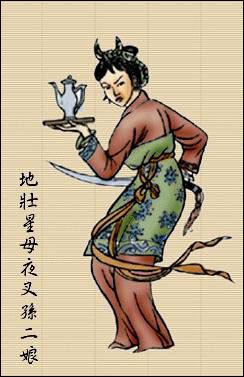 人物鹤纹身图案