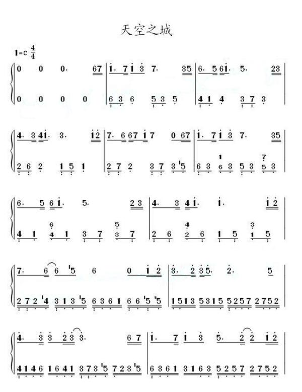 天空之城钢琴曲双手简谱