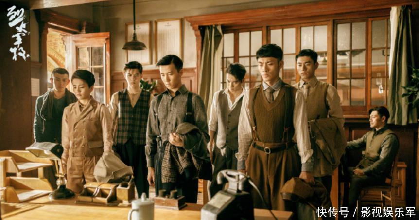 《烈火军校》8月6日开播,白鹿、许凯再次联手,造型十分帅气!
