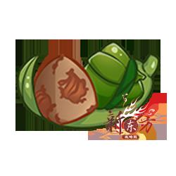 鲜肉粽子.png