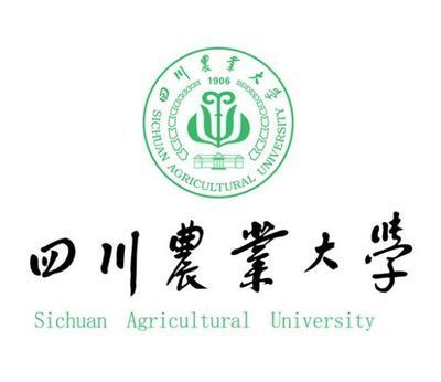 四川农业大学教务管理系统学号被锁了怎么办图片