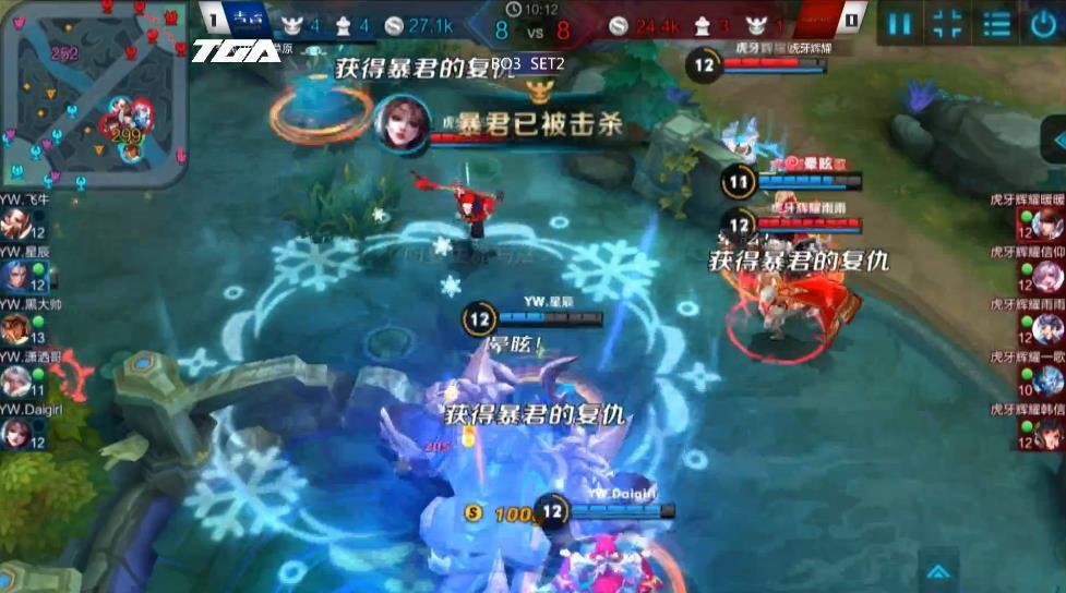 《王者荣耀》TGA大奖赛重庆站半决赛战报