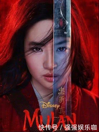 刘亦菲迪士尼真人版《花木兰》预告片曝光,网友:花瓶,造型差