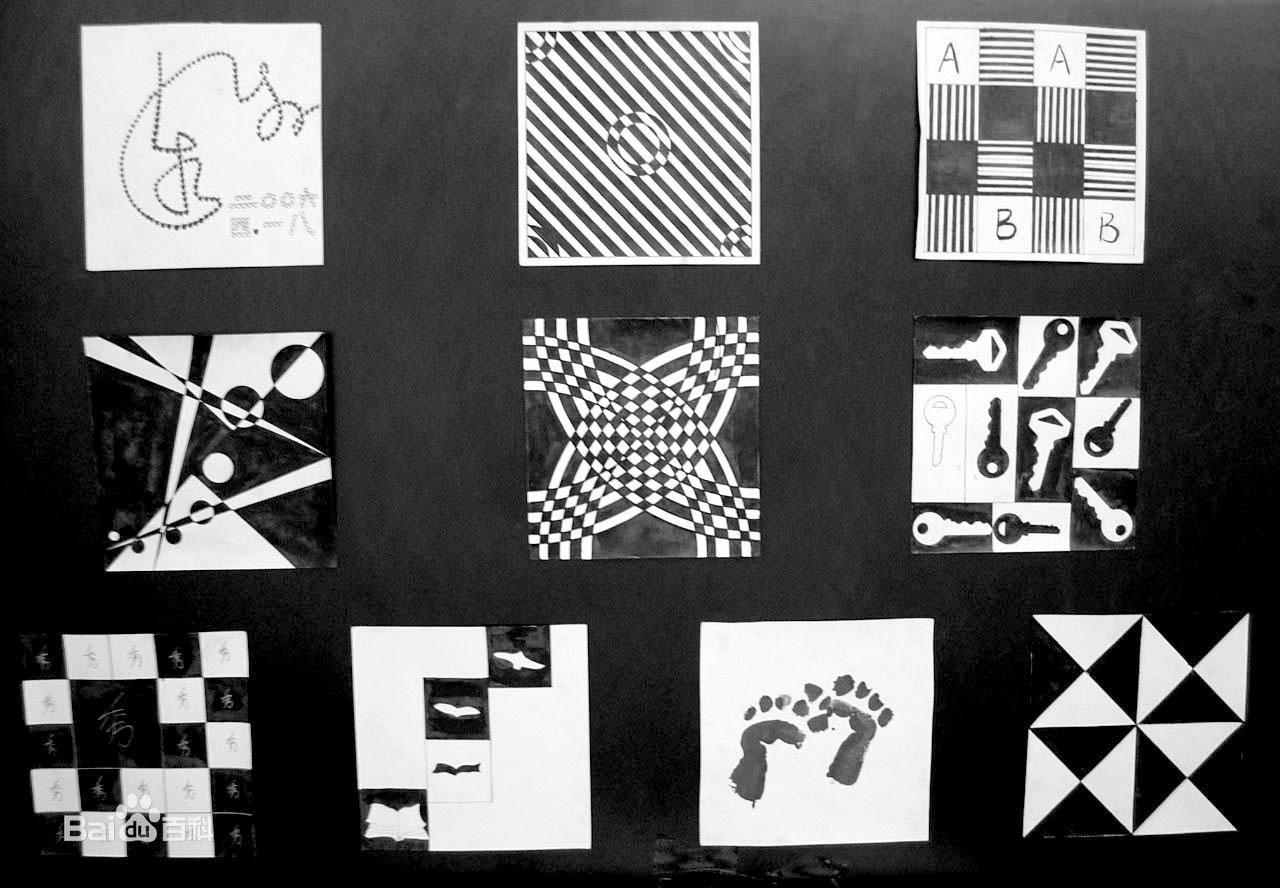 平面构成设计渐变 平面构成渐变构成 平面构成渐变骨格