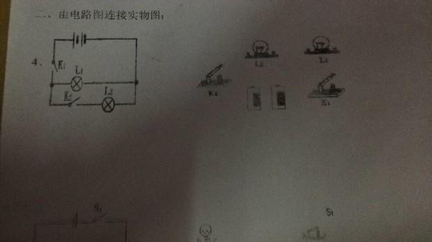 上海大众2000的油泵电路图