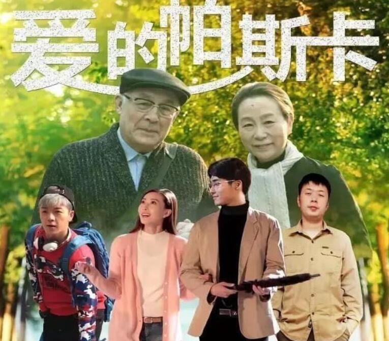 快乐家族的烂片基因太强大杜海涛电影4000块票房下架