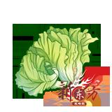 生菜.png