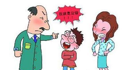这3个年龄段的孩子不能打,再生气也别动手,影响孩子一生! - 真光 - 真光 的博客