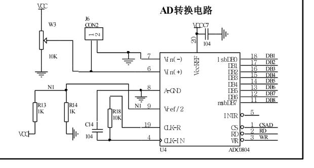 电路 电路图 电子 原理图 620_332
