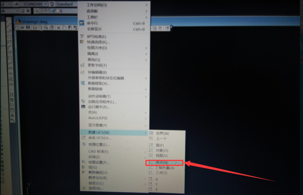 CAD中自定义坐标两个如何软件安装cad原点图片
