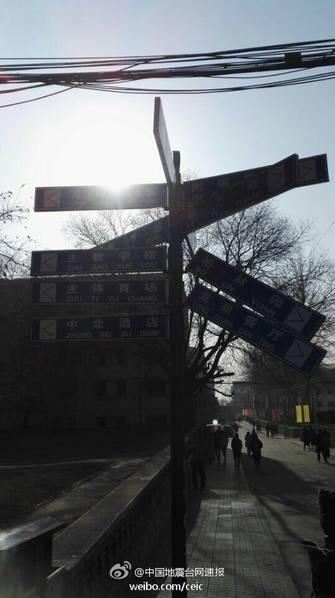 【转】北京时间     实拍太原地震 :墙现裂纹 有人穿短裤跑出 - 妙康居士 - 妙康居士~晴樵雪读的博客