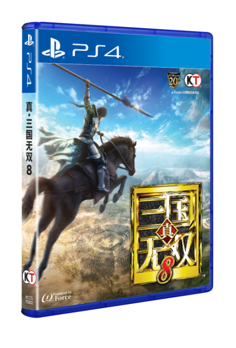 《真•三国无双8》简体中文版确定于2月8日同步首发