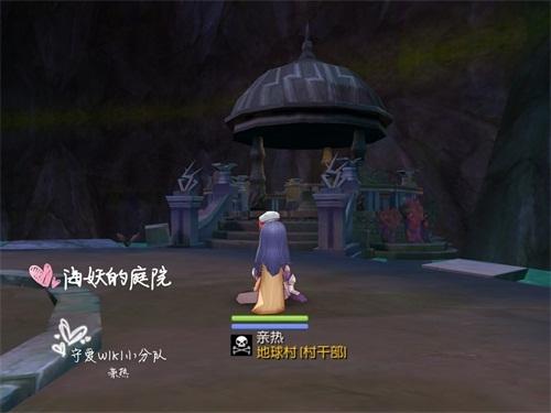 海妖的庭院照片.jpg