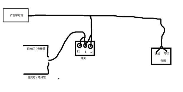 开关互锁接线图