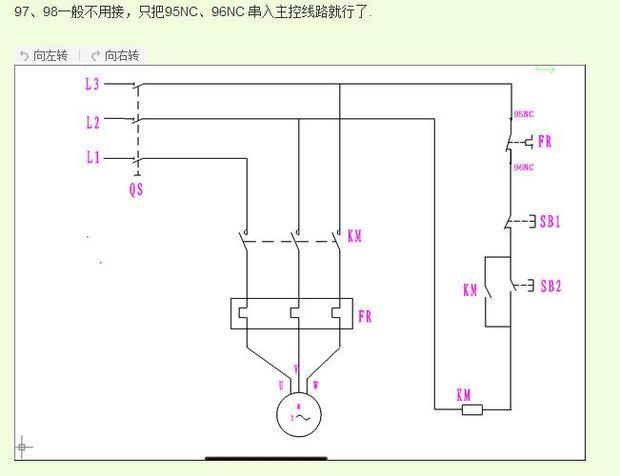 电动机保护器接线图_360问答